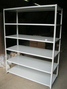 Стеллажи и этажерки - Стеллаж металлический полочный (200 кг на полку) , 0