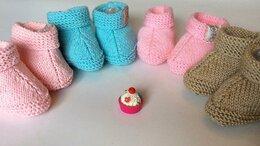 Носки - Handmade детские пинетки от 0-3 месяцев, 0