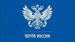 Оператор - Почтальон в г. Омутнинск , 0