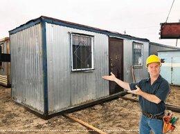 Готовые строения - Бытовка строительная 6х2.4х2.4, 0