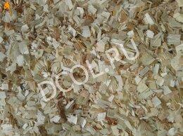 Товары для сельскохозяйственных животных - Опилки березовые, ольховые, осиновые, 0
