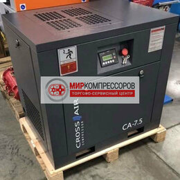 Воздушные компрессоры - Винтовой компрессор 7.5 кВт 1200 л/мин, 0
