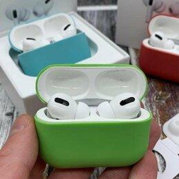 Наушники и Bluetooth-гарнитуры - AirPods Pro + чехол в подарок + бесплатная доставка, 0