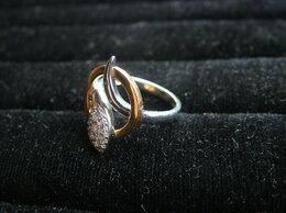 Колье - кольцо DIAMANTI  ФРАНЦИЯ золото 750, бриллианты, 0