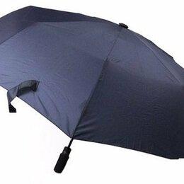 Зонты и трости - Зонт Light trek flashlite navy (цвет - синий), 0