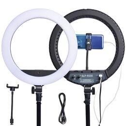 Лампочки - Лампа кольцо 30 см YQ-320A, 0