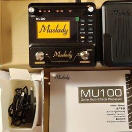 Оборудование для звукозаписывающих студий - Гитарный процессор Muslady MU100, 0