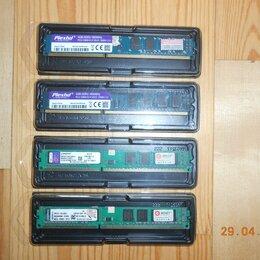 Модули памяти - DDR3 4GB/1600 Мгц/dimm/Kingston/Plexh/Intel/AMD, продажа/обмен, 0