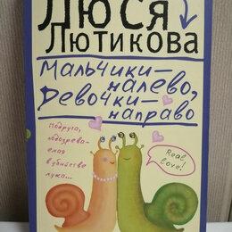 Художественная литература - Женский детектив, 0