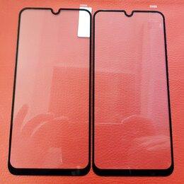Защитные пленки и стекла - Защитное стекло Samsung M21/M31/M30S., 0