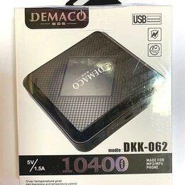 Универсальные внешние аккумуляторы -  Power Bank Demaco DKK-062 10400mAh, 0