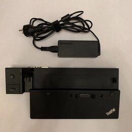 Аксессуары и запчасти для ноутбуков - Док-станция Lenovo ThinkPad Ultra Dock, 0