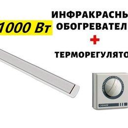 Обогреватели - Инфракрасный обогреватель Almac ИК 11 + терморегулятор, 0
