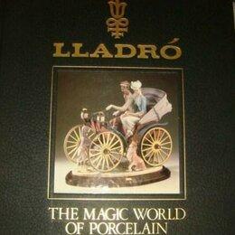 Искусство и культура - Искусство испанского фарфора LLadro 1988 год, 0