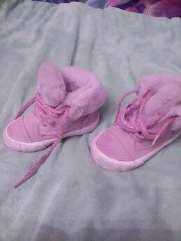 Обувь для малышей - Ботинки детские 20., 0