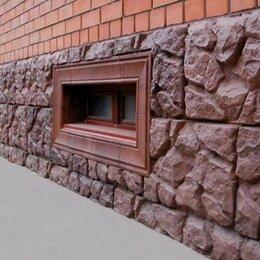 "Сайдинг - Фасадный, цокольный камень (сайдинг, панель) ""Бутовый камень"" 295х295х40 мм, 0"