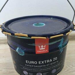 Краски - Краска TIKKURILA EVRO EXTRA 20 (9 л. бирюзовый), 0
