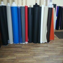 Ткани - Ткани, материалы для перетяжки мягкой мебели и авто, экокожа, кожзама , 0