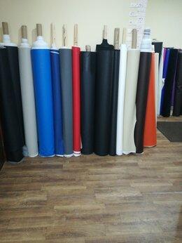Ткани - Ткани, материалы для перетяжки мягкой мебели и…, 0