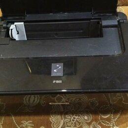 Принтеры, сканеры и МФУ - Принтер Canon pixma IP 1800, 0