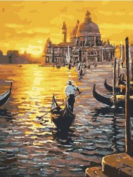 Картины, постеры, гобелены, панно - Картина по номерам Венецианский закат 40*50, 0