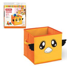 Корзины, коробки и контейнеры - Короб для хранения , 0