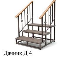 Лестницы и элементы лестниц - Лестница приставная ДАЧНИК Д 4  , 0