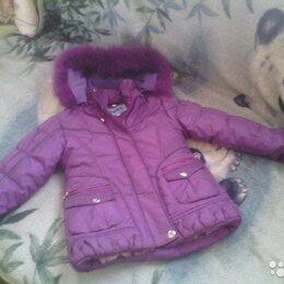 Куртки и пуховики - Продаю детский пуховик, 0
