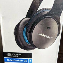 Наушники и Bluetooth-гарнитуры - Наушники Bose Quiet Comfort 25, 0