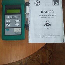 Лабораторное и испытательное оборудование - Газоанализатор КМ-900, 0