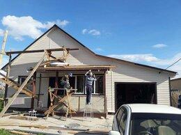 Архитектура, строительство и ремонт - Фасадные работы. Монтаж сайдинга, фасадных панелей, 0