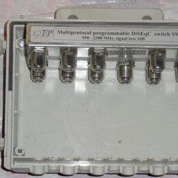 Спутниковое телевидение - Переключать спутниковых конвертеров SW101D (новый), 0