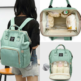 Рюкзаки и сумки-кенгуру - Сумка рюкзак для мамы, 0