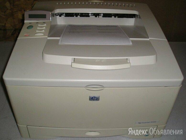 hp laserjet 5100 по цене 5000₽ - Принтеры, сканеры и МФУ, фото 0