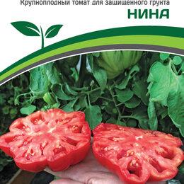 Семена - Нина Томат ПАРТНЕР 10 шт Семена, 0