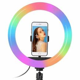 Осветительное оборудование - Кольцевая селфи лампа цветная RGB 26 см, 0