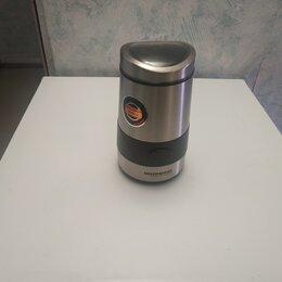 Кофемолки - Кофемолка Redmond RCG-M1606, 0