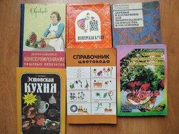 Дом, семья, досуг - Книги для дома, 0