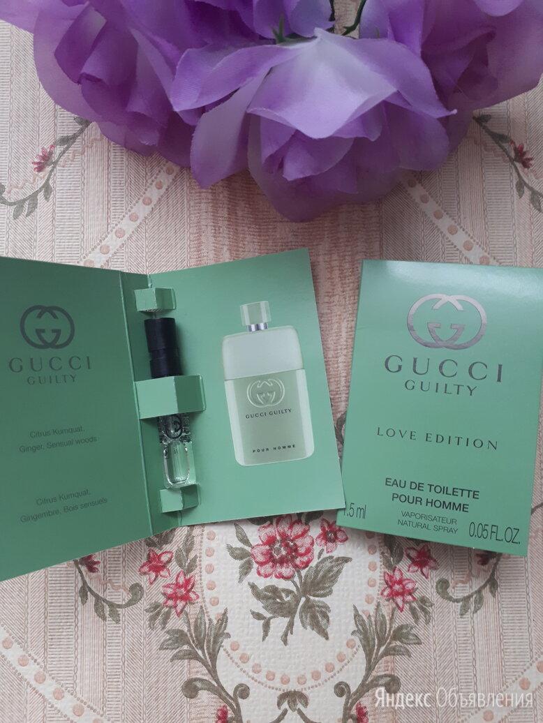 Пробники туалетной воды Gucci guilty Love edition по цене 50₽ - Парфюмерия, фото 0