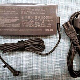 Аксессуары и запчасти для ноутбуков - Блок питания Asus 20V 7.5 A 150W 6.0x3.7 оригинал, 0