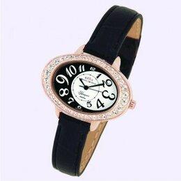 Наручные часы - Женские кварцевые наручные часы Каприз 559-8-2, 0