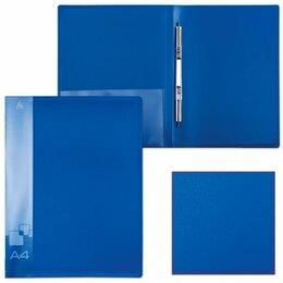 Товары для электромонтажа - Папка с пружин скор+карм+индекс 816869 PZ07Pblue син 0.7мм Бюрократ/30/150, 0