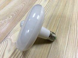 Лампочки - Лампочка светодиодная с датчиком движения., 0