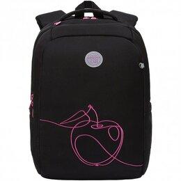 Рюкзаки, ранцы, сумки - Рюкзак школьный Grizzly Яблоко 12 л RG-166-3/3, 0