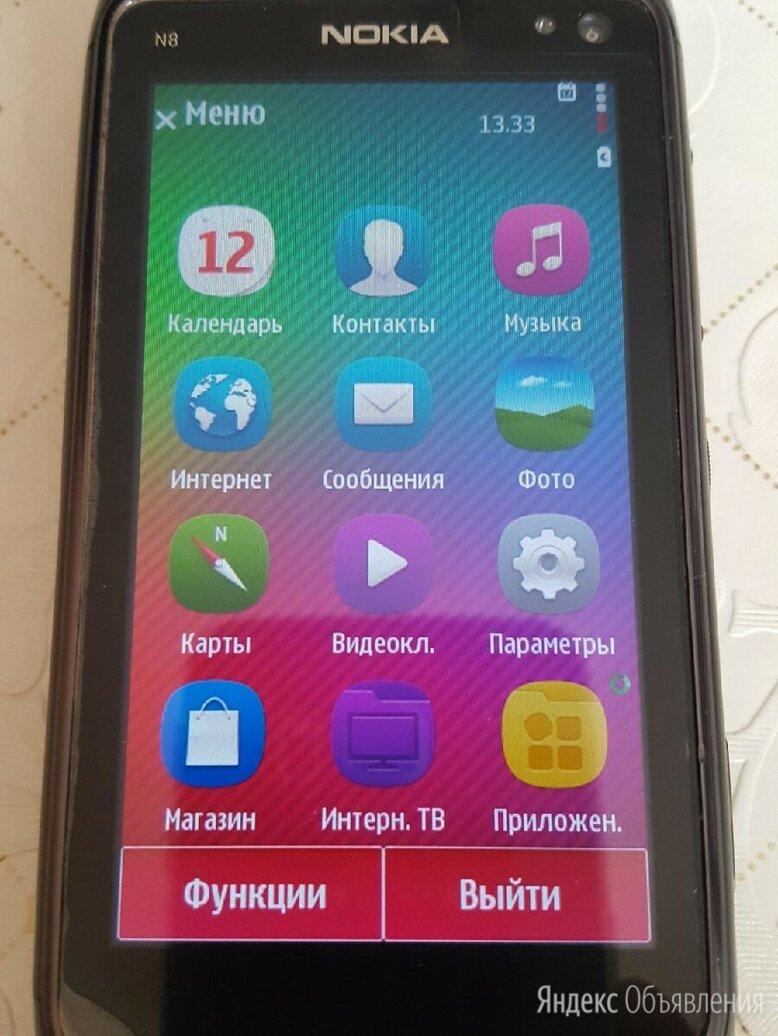 Nokia N8 по цене 2500₽ - Мобильные телефоны, фото 0