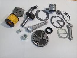 Для пневмоинструмента - Запчасти для поршневого воздушного компрессора…, 0