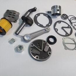 Аксессуары, запчасти и оснастка для пневмоинструмента - Запчасти для поршневого воздушного компрессора Remrza Aircast LB-40, 0