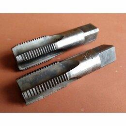 Плашки и метчики - метчик и плашка трубные сантех  1\2 и 3\4 дюйма, 0