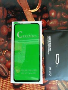 Защитные пленки и стекла - Керамическая защита на экран Realme 7 5g, 0