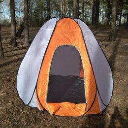 Палатки - палатки летние , 0